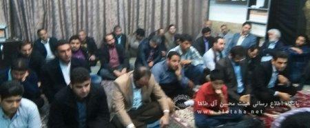 :  واقعا مشکل مردم ما فرودگاه است؟ مترو است؟ بی انصافها جوانان ما عقد کرده و در خانه نشسته اند