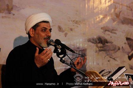 مراسم یادواره شهدای مردان بی ادعا در حسینیه آل طاها آمل برگزار شد
