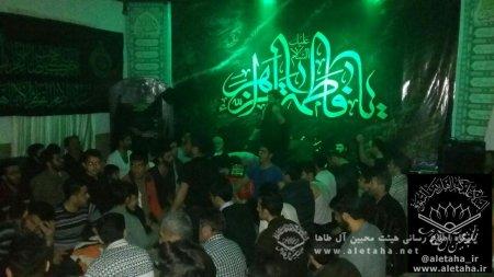 مراسم عزاداری فاطمیه در حسینیه آل طاها برگزار شد