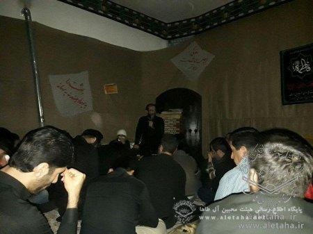 مراسم عزاداری شهادت حضرت زهرا (س) در حسینیه آل طاها برگزار شد