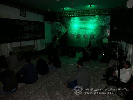 آلبوم تصاویر مراسم هفتگی -  جمعه۲۱مهر۹۶ -  حسینیه آل طاها