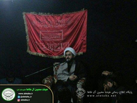 مراسم عزاداری شب شهادت حضرت رقیه (س) در منزل شهید زال نژاد برگزار شد