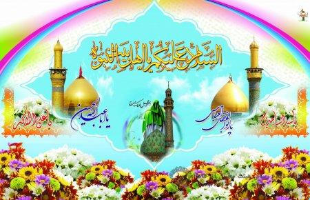 برگزاری جشن های شعبانیه در حسینیه آل طاها