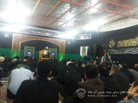 مراسم شبهای قدر در  مسجد و حسینیه آل طاها برگزار شد